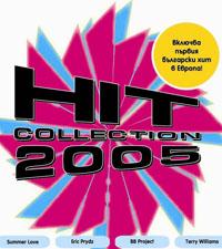Излиза компилация с първия български хит, завладял MTV