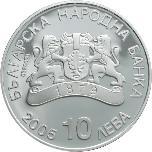 БНБ пуска в обращение монета, посветена на XX-те Зимни олимпийски игри