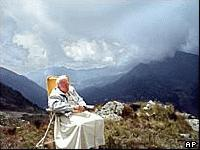 Папата ще се сдобие с планински връх