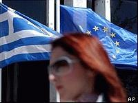 И Гърция ратифицира конституцията на ЕС