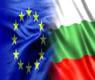 Еврокомисията ни прати предупредително писмо