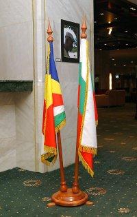 Тръгва нов сайт за дипломатическите ни мисии в чужбина