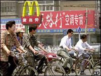 McDonald's се извинява заради обидна реклама в Китай