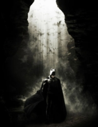 Хилтън дават стаята на Батман под наем