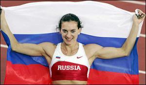 Елена Исинбаева с 18-ти световен рекорд в овчарския скок