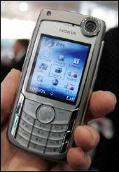 Мобилните телефони ще разпознават собственика си по походката