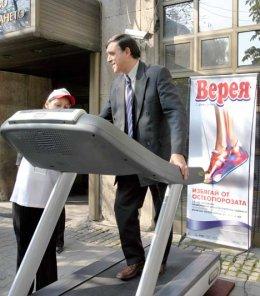 Стартира кампания за борба с остеопорозата