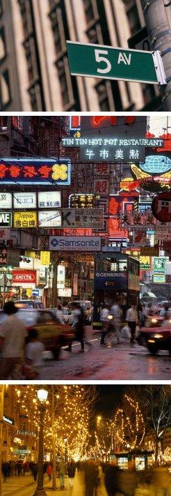 """""""Витошка"""" е 22-та най-скъпа търговска улица в света"""