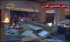 Три самоубийствени атентата в Аман убиха над 50 души