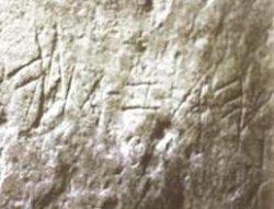 Откриха най-старата еврейска азбука