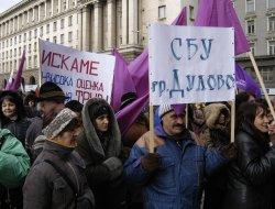 Започна протестният митинг на учителите пред Народното събрание