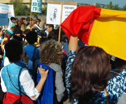 Румънски учители удариха рамо на нашите