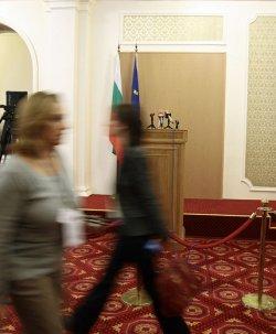 Тикат репортерите в парламентарната кошара