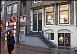 Публичен дом - дизайнерски магазин - публичен дом