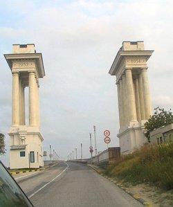 """Кунева на Дунав мост: """"Такса """"Мост""""? Такова нещо в ЕС няма"""