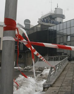 На летище София: Китайско в митничарски сос