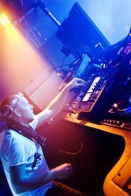 Хей, DJ!