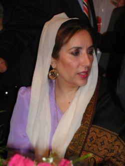 Петима на съд заради убийството на Бхуто