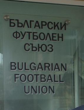 БФС умува кой да свири мача Литекс - Левски