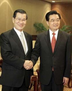 Китай и Тайван революционно си проговориха