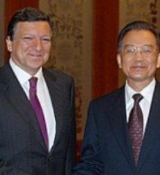 ЕС: Тибет е част от Китай