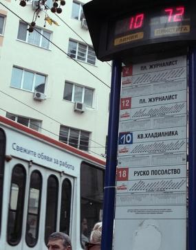 Избираме кога да вземем трамвая след справка в интернет