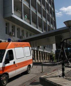 Мъж бе намушкан в центъра на София
