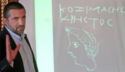 Тракиецът Кодзимасис направил фреските в Казанлъшката гробница