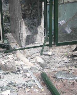 Взрив в Стара Загора