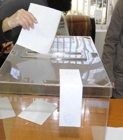 От 30 до 50 лева за гласове в Сандански