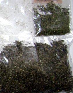 Осъдиха младежи за разпространение на марихуана