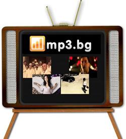 Новите клипове на Б.Т.Р., Акага и Невена и Тео вече в mp3.bg