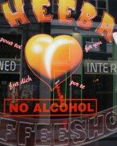 Холандските coffee shops застрашени от забраната за пушене
