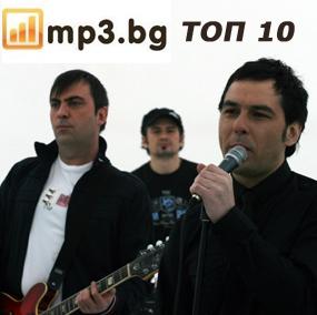 Топ 10 на най-продаваните песни в mp3.bg за месец юни