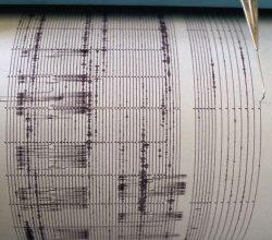 И земетръс в София