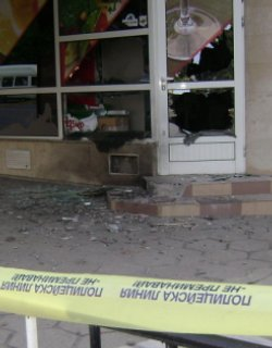 Самоделна бомба гръмна в Стара Загора