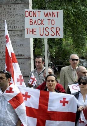 Грузия излиза от ОНД, ЕБВР предрича срив на икономиката й