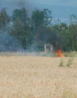 Пожар в Пирин