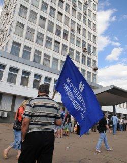 В края на септември кредиторите на Кремиковци избират синдици