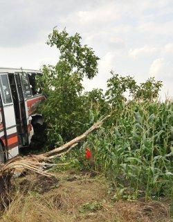 47 поляци катастрофираха с автобус след почивка у нас
