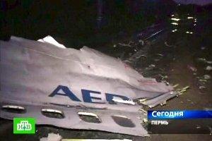 Нов самолетен ужас: 88 мъртви в Русия