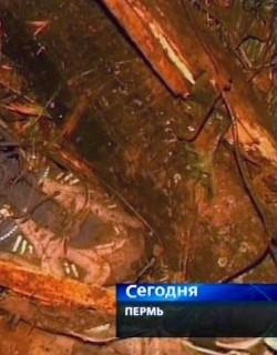 Съветник на Медведев загинал в Перм