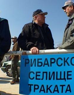 """Рибари: Прокуратурата да блокира сделката за """"Траката"""""""