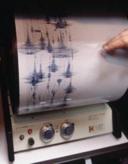Силно земетресение разлюля София