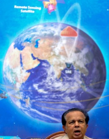 """Резултат с изображение за """"първа лунна мисия - Чандраян-1"""""""