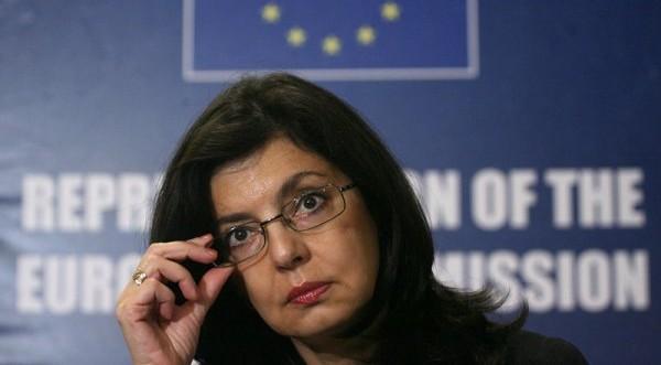 Люксембург дава 1729 евро за защита на 1000 потребители, България - 4 евро