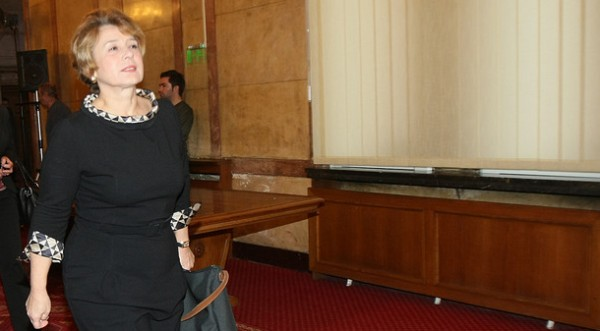 Масларова на свобода срещу 50 бона