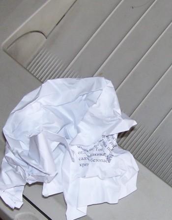 Вестник без хартия – новата рожба на Мърдок