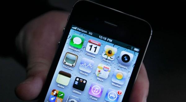 Ало, печелите от iPhone!