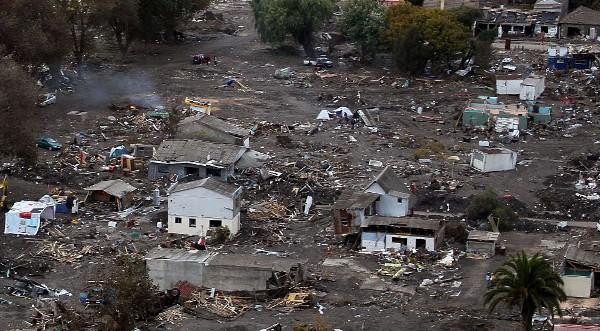 Най-унищожителните земетресения в света | Dnes.bg Новини